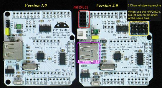 USB Host Android ADK Shield V2 3 - emartee com